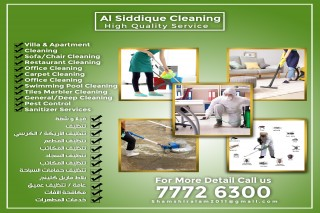 AL Siddique Cleaning Service