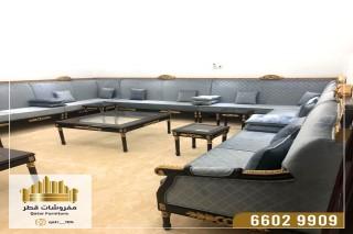 Qatar Furniture