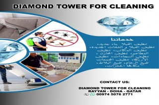 Diamond Tower For Cleaning