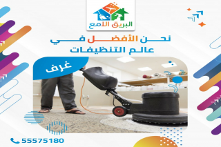 All cleaning & disinfection
