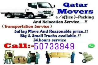 Low prices moving and shifting works available. 50733949