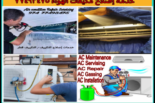 Plumber/AC Maintenanc Repair Service