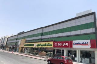 shops for renting