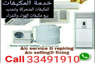 AC SERVICES in doha