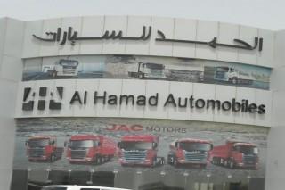 Al Hamad Automobiles