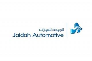 Jaidah Automotive showroom