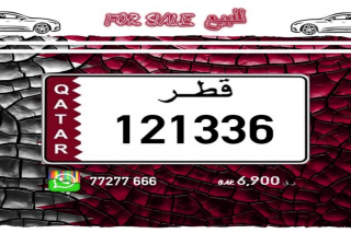 Special Registered CAR PLATE  FOR SALE