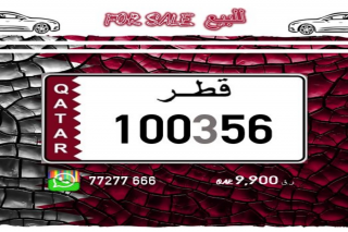 Special Registered number plate for sale