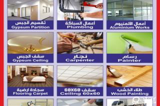 Carpenter, painting, spray paint professional, maintenance SERVICES
