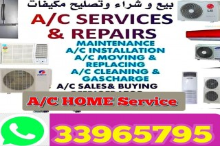 Ac cleaning or servicing and repair  services
