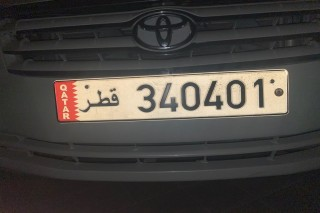 special number for sale IN DOHA