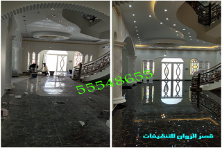 Cleaning service IN DOHA