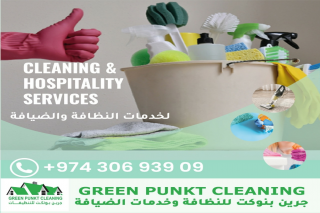 BEST Occasions Cleaning  IN DOHA