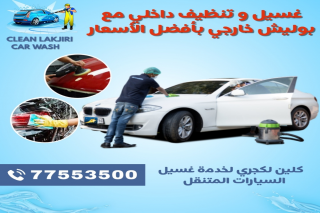 Car Cleaning and polishing SERVICES