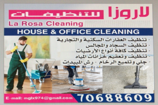 La Rosa cleaning BEST CLEANING SERVICES IN DOHA