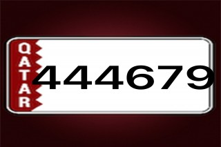 SPECIAL CAR NUMBER PLATE FOR SALE