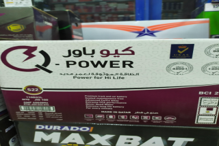 battery made in Qatar FOR SALE