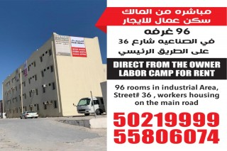 Camp For Rent IN DOHA