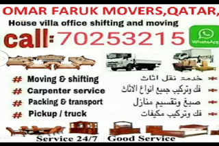 OMER FARUK MOVERS QATAR/BEST MOVING SERVICES