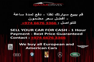 We buy all cars for Cash