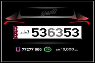 Special Registered NUMBER FOR SALE