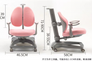 Chair lifting double back FOR SALE