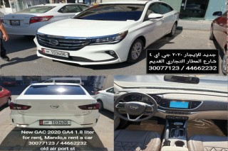 JAC 2020 CAR FOR RENT  for rent