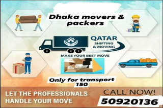 Moving, Shifting & Packing services. Please call 50920136