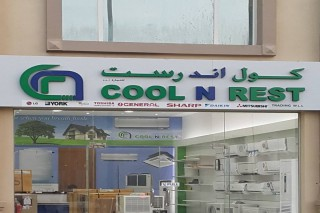 Cool N Rest Trading and Contracting WLL/LEADING AC SUPPLIERS IN QATAR
