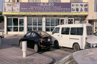 Arctic Cooling Company/ AC PARTS SUPPLIERS IN QATAR