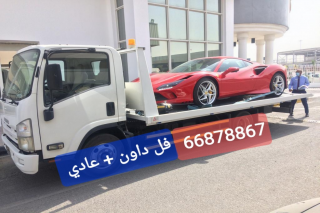 Breakdown and Transfer SERVICES IN DOHA