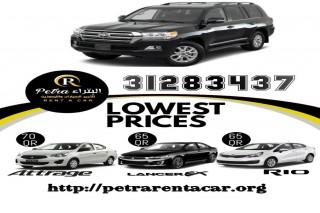 Petra CAR RENTALS /rent a car IN DOHA