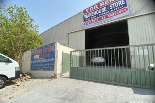 Offering 600 SQM Store AT  Industrial area  DOHA  For Rent