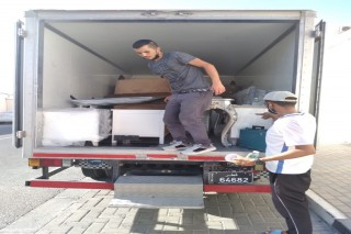 sofcon trading  / MOVING AND SHIFTING COMPANY IN QATAR