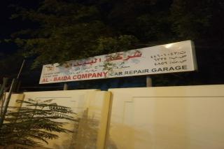 Al Bida Garage for auto services/ ALL AUTOMOTIVE SERVICES AT ONE STOP