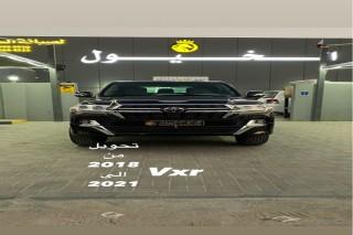 Al- Khoyul car care SERVICES / AUTOMOTIVE SERVICES IN QATAR