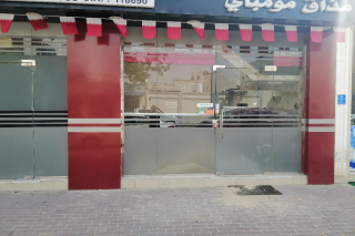 Shop for rent in NAJMA  DOHA